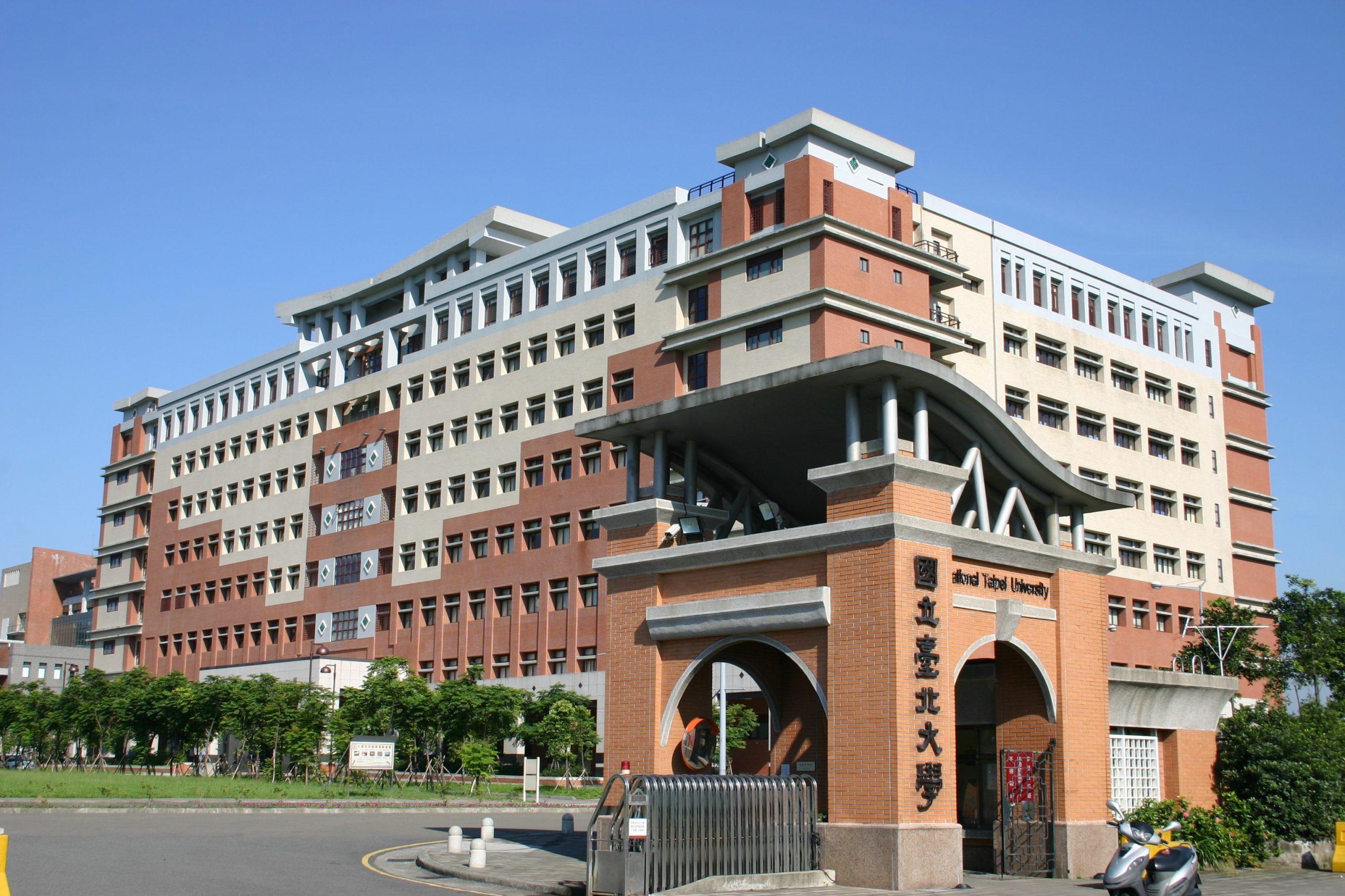 【查忻】早期台灣的歷史與文化